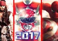 Las películas más esperadas para este 2017